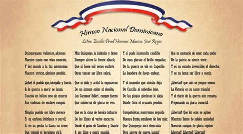 Himno | VillaconMundial