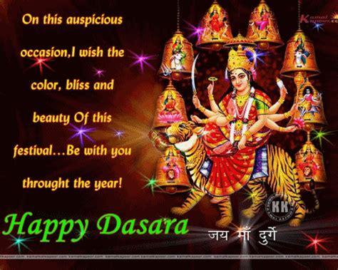 Hinduísmo: Fiestas
