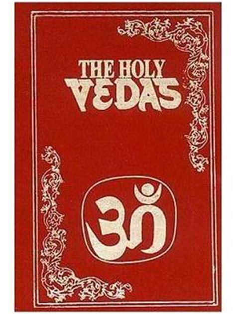hinduismo_textos-sagrados