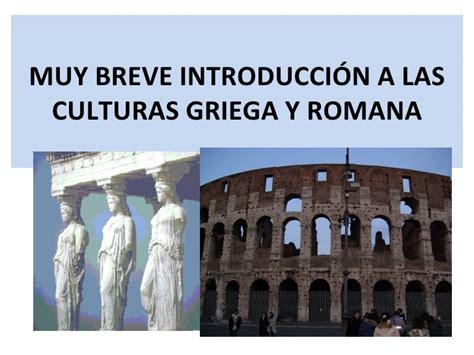 HISTORIA CULTURA Ficha 4. Muy breve introducción a las ...