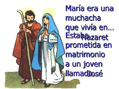 Historia de la Virgen María