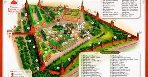 Historia de las civilizaciones: El Kremlin de Moscú
