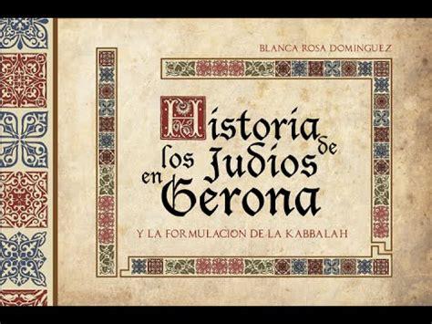 Historia de los Judíos en Gerona - YouTube
