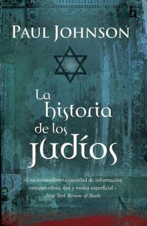 HISTORIA DE LOS JUDIOS, LA. JOHNSON, PAUL.. 9786074808476