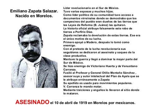 Historia de México. Falsa y Verdadera.