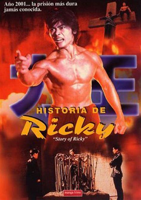 Historia de Ricky   Película 1991   SensaCine.com