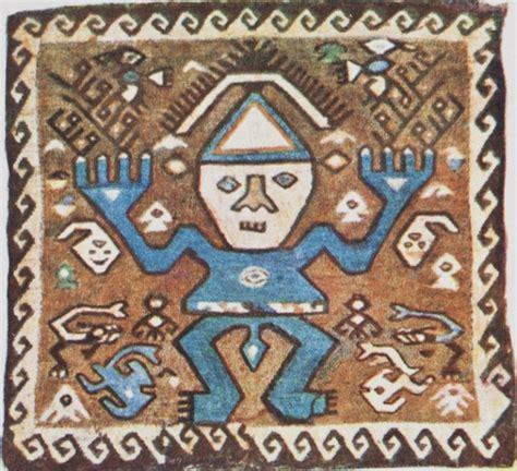 Historia del Arte del Antiguo Peru | Walther Lehmann, Dr ...