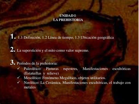 Historia del arte; La Prehistoria