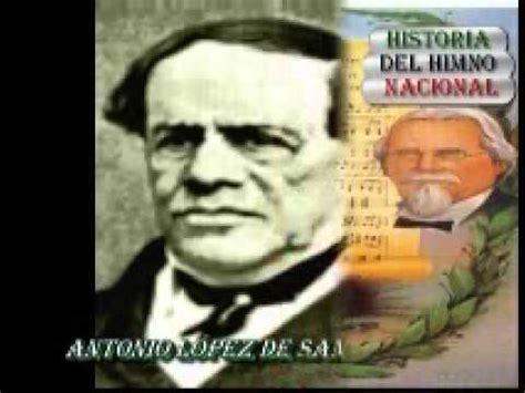 Historia del Himno Nacional Mexicano - YouTube