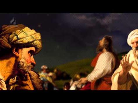 Historia del Nacimiento de Jesús - Videos ...