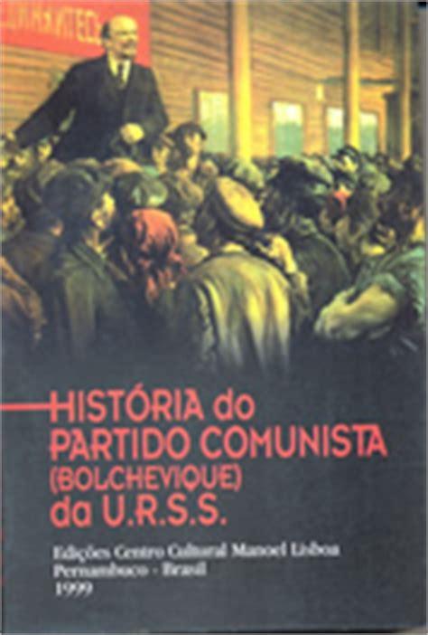 História do Partido Comunista  Bolchevique  da URSS