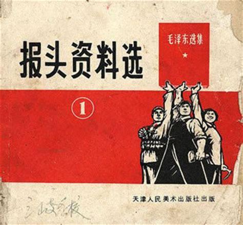 historia universal: Ascenso Politico del Socialismo ...