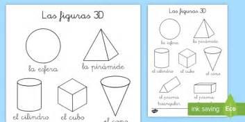Hoja de colorear: Las figuras 3D   figuras 3D, cuerpos