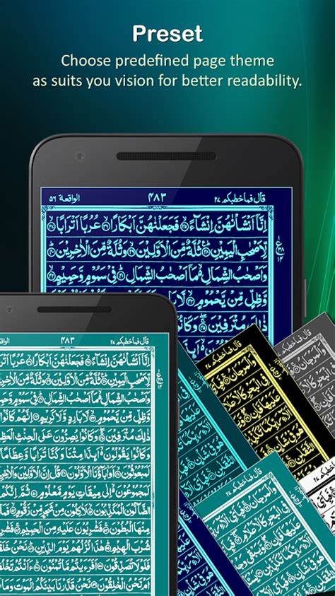 Holy Quran (16 Lines per page) - Android Apps on Google Play