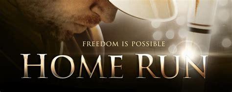 Home Run! Upcoming Inspirational Movie #HomeRunMovie ...