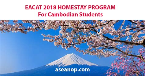Homestay Program 2018 Is Now Live