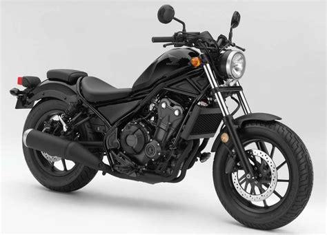 Honda Rebel 2017 CMX500 | Precio, Ficha tecnica, Opiniones ...