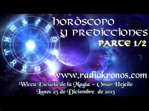 HORÓSCOPO ORÁCULO Y PREDICCIONES 1   YouTube