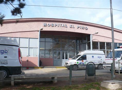 Hospital El Pino - Santiago de Chile