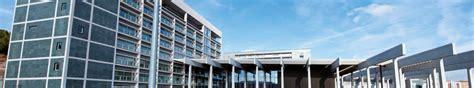 Hospital Fuente Bermeja | Complejo Asistencial de Burgos