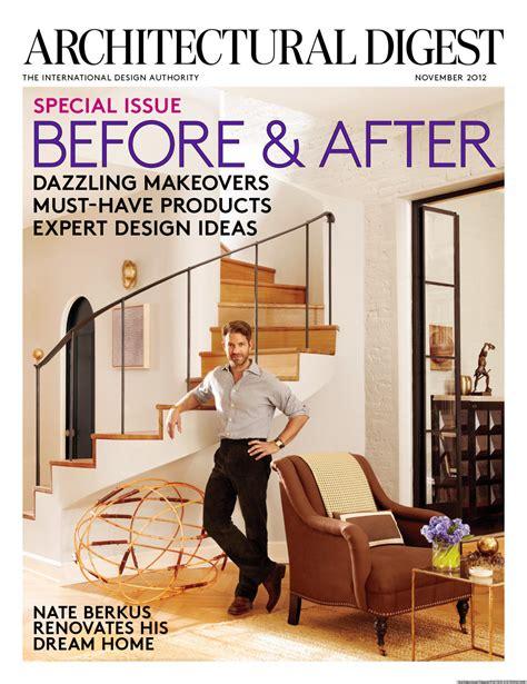 House Tour: Nate Berkus  Sophisticated New York Home ...
