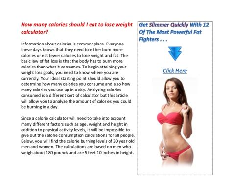 How many calories should i eat to lose weight calculator