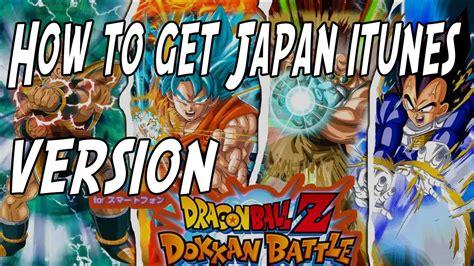 How to Download Japan DBZ Dragon Ball Z Dokkan Battle ...