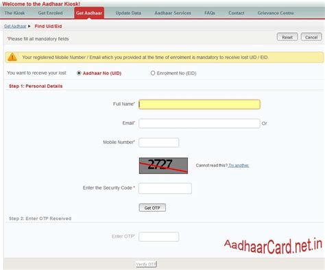 How to Find Aadhaar Card Number by Name | Aadhaar Card