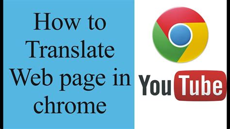 How to translate a web page in chrome manually   YouTube