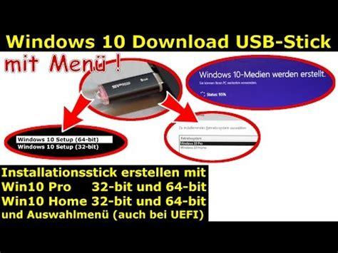 How to Upgrade Windows 10 32 Bit to 64 Bit  Free    Doovi