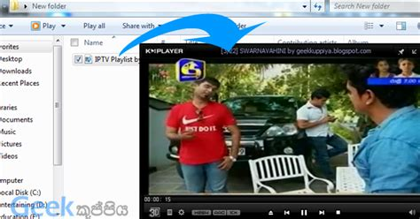 How to Watch Free IPTV With Dialog On Android And Windows ...