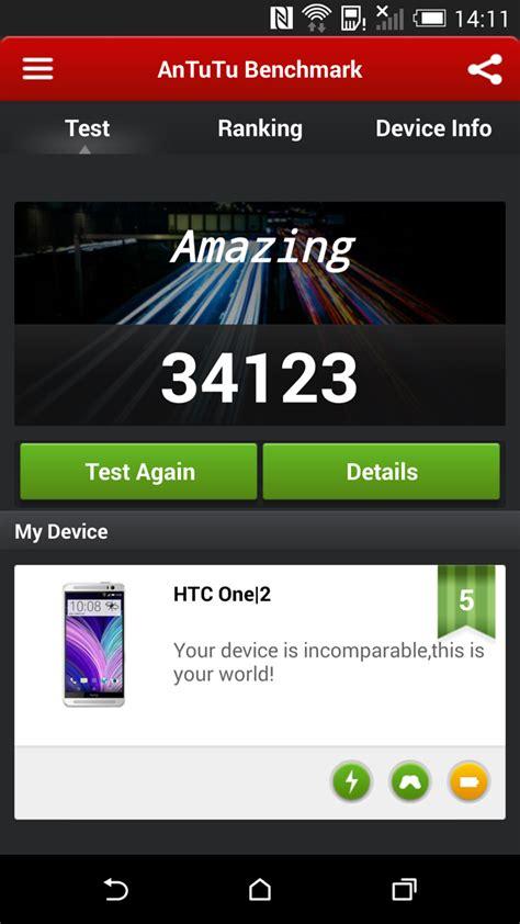 HTC One M8: Análisis a fondo y opiniones