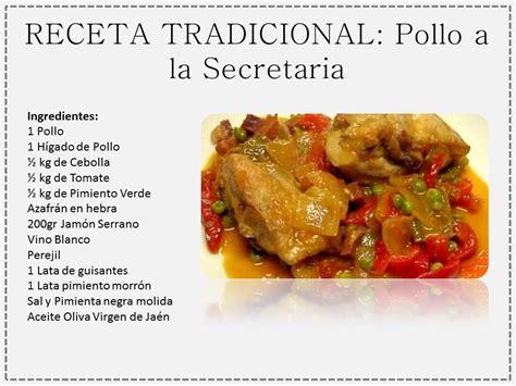 https://www.google.co.th/search?q=Pipirrana | taste of ...