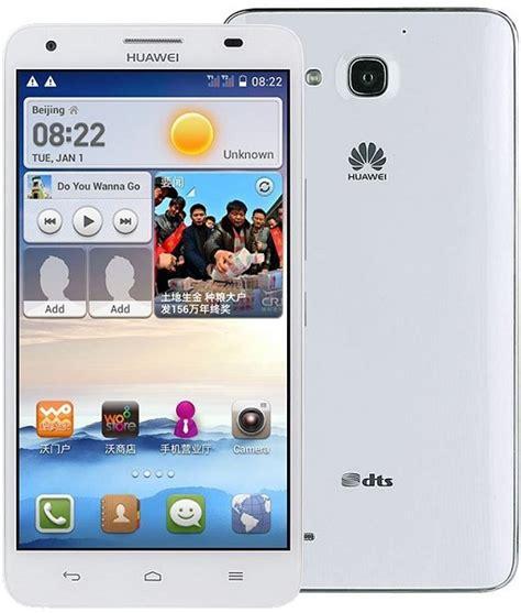 Huawei Ascend G7   Firmware & OTA   Huawei Downloads