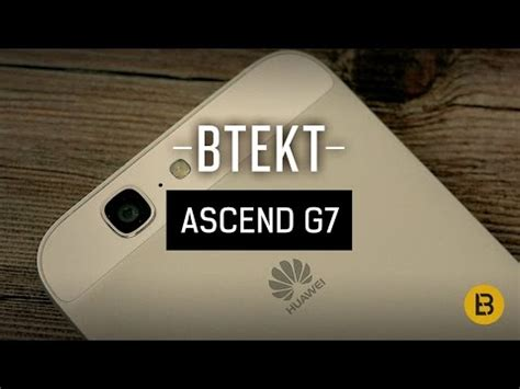 Huawei Ascend G7 Video clips