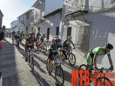 Huelva Extrema abre sus inscripciones el próximo lunes