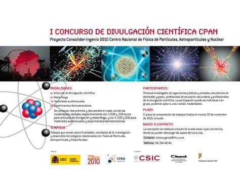 I Concurso de divulgación científica del CPAN | La Hora Cero