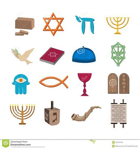 Iconos Del Judaísmo Fijados Ilustración del Vector ...