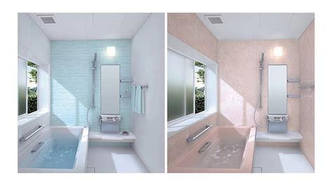 Ideas de cuarto de baño para baños pequeños   YouTube