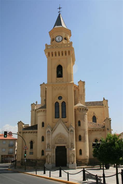 Iglesia de Gabia la Grande. Las Gabias. Entrada principal ...