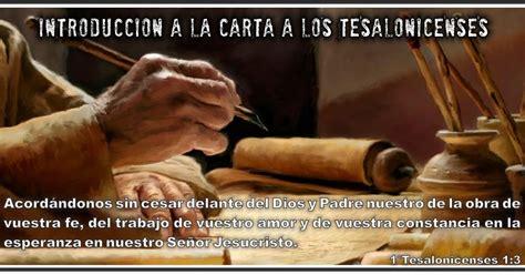 IGLESIA DEL SEÑOR JESUCRISTO EN SALTA: 1° Y 2° A LOS ...