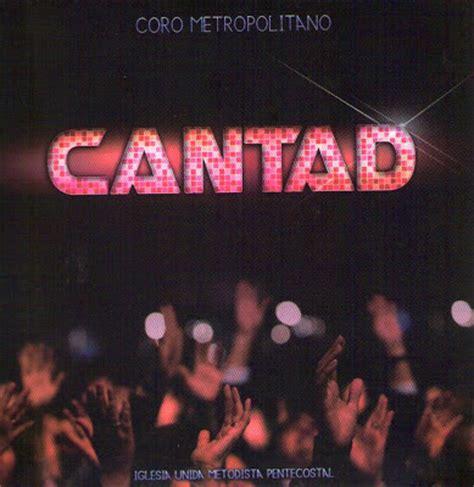 IGLESIA PENTECOSTAL UNIDA DE COLOMBIA,BUENAVENTURA: MUSICA ...