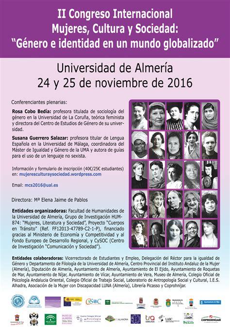 II CONGRESO MUJERES, CULTURA Y SOCIEDA