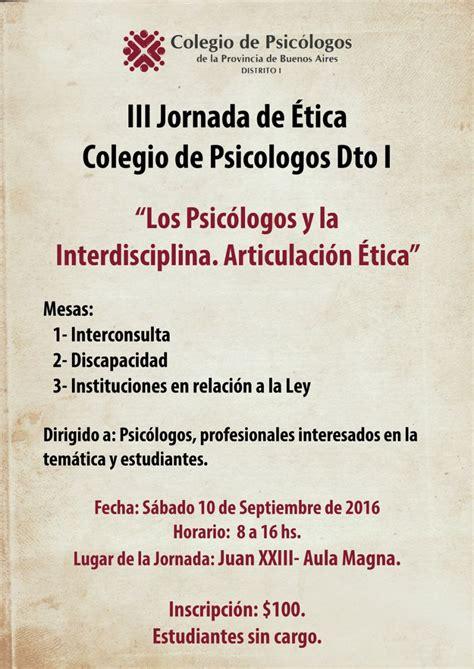 III Jornadas de Etica Colegio de Psicologos   Colegio de ...