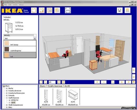IKEA Home Planner – бесплатная программа для планировки ...