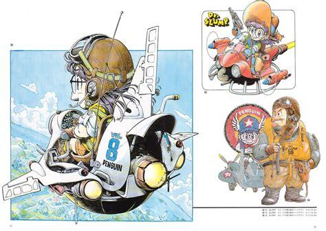 Ilustrador japones: akira toriyama - Taringa!