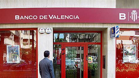 Image Gallery el banco