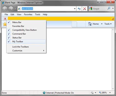 Image Gallery internet explorer toolbar icons