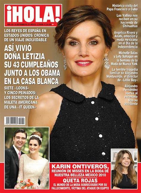 Image Gallery revista hola