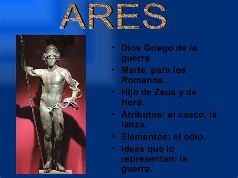 imagen de dios de griego dioses griegos
